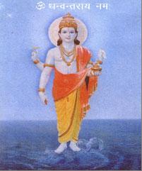 SHRI DHANVANTARAY NAMAH